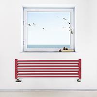 radiateur horizontal lima sx ral3027 situation